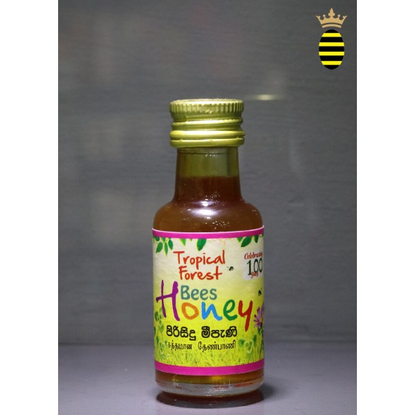Bowatte Ayurveda Tropical Forest Bees Honey 28ml