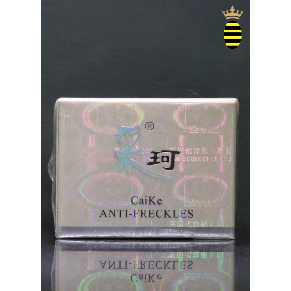 Caike anti-freckles 25g