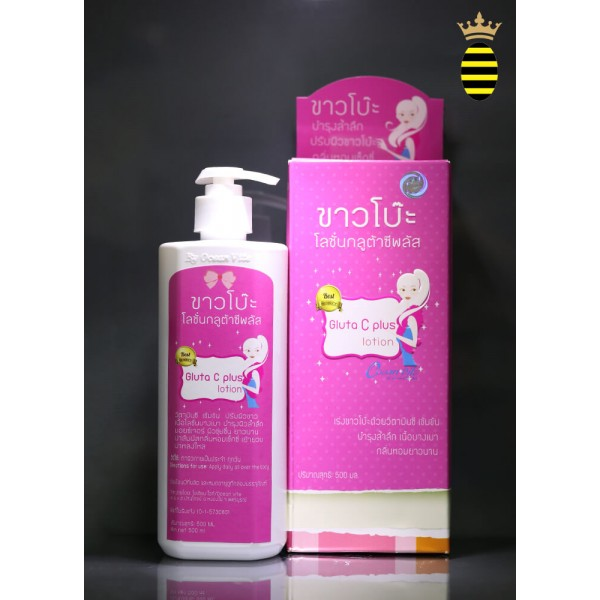 Gluta C Plus Lotion 500ml