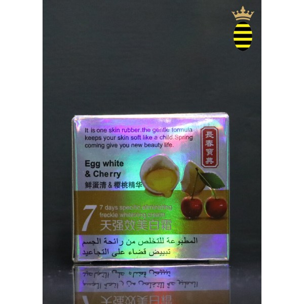 HUA YUE NONG 7days Specific Eliminating Freckle White Cream 25g