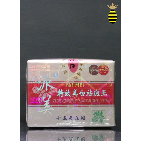 Pai Mei Special-Action Whitening Anti Freckle Cream 25g