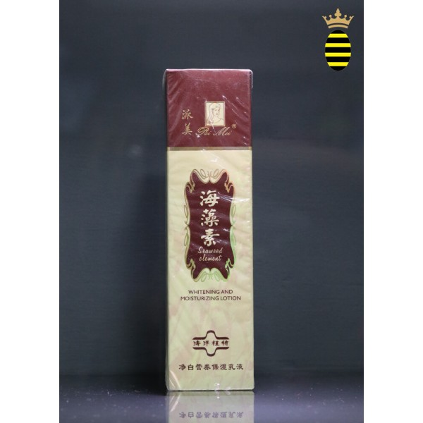 Pai Mei Whitening and Moisturizing Lotion 80ml